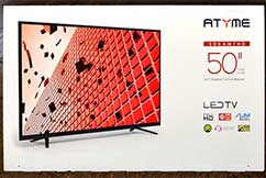 Flooring Direct 50-inch LED TV Drawing Giveaway 2017-01